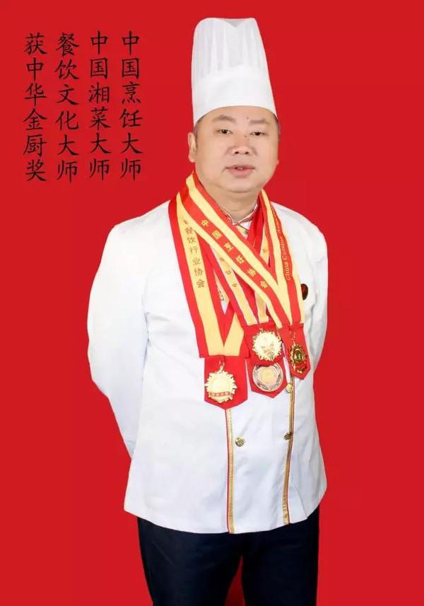 中国烹饪大师郑强生