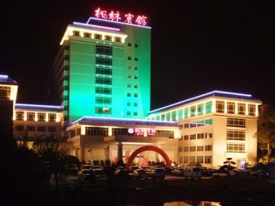 凯发娱乐k8com官网枫林宾馆
