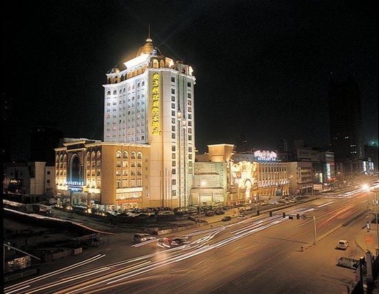 凯发娱乐k8com官网南方明珠国际大酒店